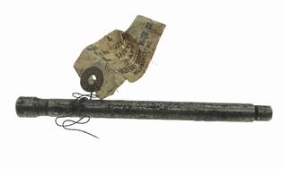 2245-41  shifter fork shaft, NOS