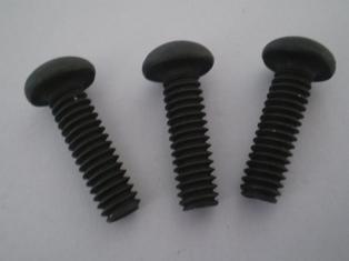 4918-35P  headlight door fastening screw, parkerized