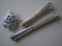 3942-40C  set spokes & nipples front wheel 18