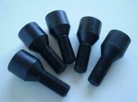 4026-35N  wheel mounting socket screw, parkerized (5 pck)